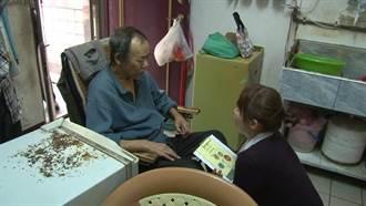 訪視獨居老人 醫療小管家發揮功效