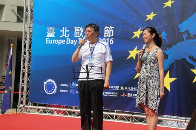 台北市長柯文哲在台北歐洲節活動上致詞。(中華足協提供)