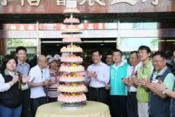 台中清水農會100歲 林佳龍肯定一世紀貢獻