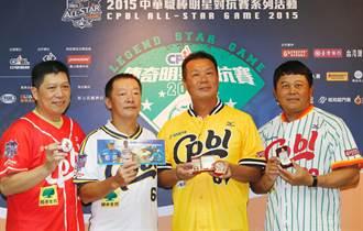 棒球風》永遠的「棒球先生」李居明