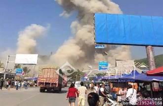中緬邊境突發爆炸 陸民受傷