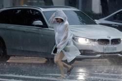大雨特報!花蓮山區、宜蘭嚴防豪大雨
