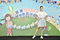 雀巢1000天營養園遊會 新手媽咪隋棠擔任雀巢首位體驗大使