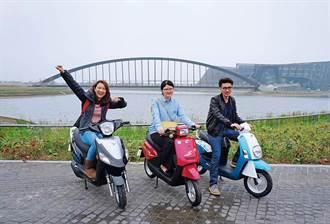 低碳節能顧荷包 emoving BOBE 環保時尚新座騎