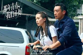 劉詩詩、Angelababy、林心如 2016年戲劇作品PK