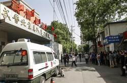 陸武警二院停業整頓 主要領導法辦