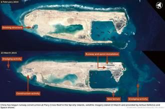 美艦靠近永暑礁僅12海浬 共軍發出警告
