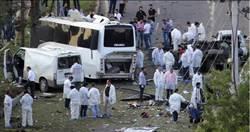 土耳其汽車炸彈襲擊 3死45傷