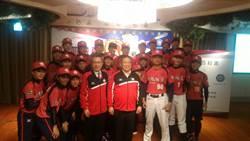 挑戰東京奧運 凱撒飯店贊助成立女壘隊