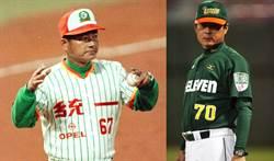 棒球風》84奧運「雙飛俠」林家祥、呂文生