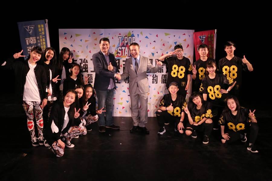 南強工商與吉時國際娛樂成立T-POP Stars演藝練習生專班。(葉書宏翻攝)