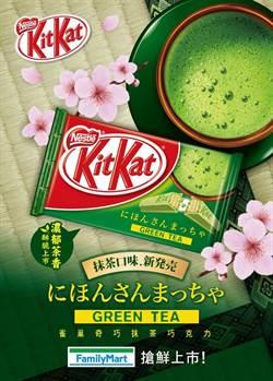 KITKAT雀巢奇巧抹茶巧克力 酥脆上市