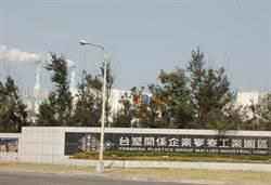 經濟部工廠校正營運調查 6月啟動