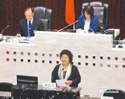 陳菊介入中鋼董事長改選 高市府駁斥