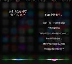 開發團隊幾乎走光 蘋果Siri恐成孤兒