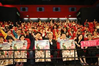 中市新聞局挺國片 包場支持《傻瓜向錢衝》