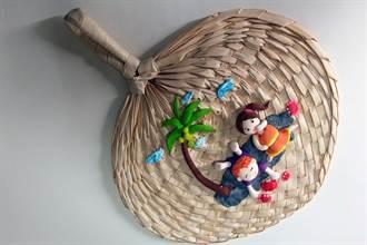 「黏土創意~悠閒夏日扇」 22日油廠國小舉行
