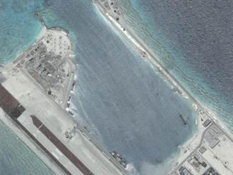 美巡航給藉口 陸永暑島建潛艇基地