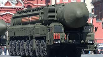俄研發最強洲際飛彈 挑動美國神經