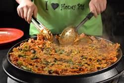 翻轉吧!韓式燒肉 Honey Pig今起翻蓋炒作
