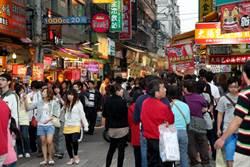 宜居城市  台中人口突破275萬