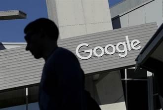 谷歌禁發薪日貸款廣告 百度也禁P2P、醫保