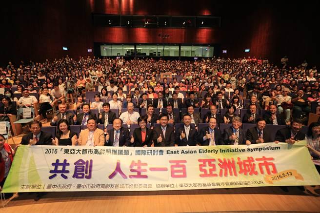 台中市衛生局13日舉辦「東亞大都市高齡照護議題」國際研討會,邀請日本及南韓專家與會分享推動長照的經驗。(馮惠宜攝)
