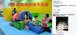 網友惡搞陳亭妃要的「天堂路」 一點都不殘忍