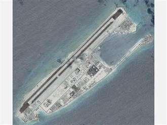 美國防部報告:大陸南海填海造陸三千英畝