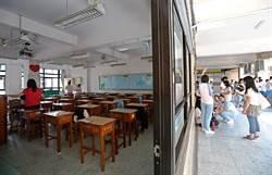 新店高中跳電亮度不足 教部:衡平處理