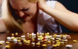 研究:止痛藥吃多會降低同理心