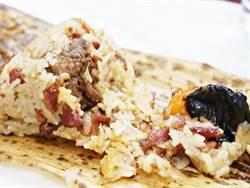 粽子口味也能中西合璧 培根黑豬肉粽熱銷
