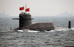 美報告書憂慮中共將啟用096型核潛艦