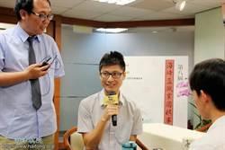 蕭正浩擊敗簡靖庭 海峰盃棋賽奪冠