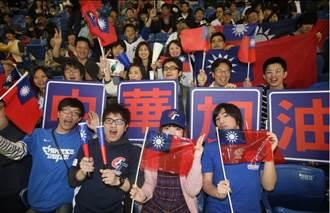 明年世棒經典賽 台灣放棄申辦 高市:我們是被放棄