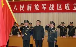 共軍五大戰區指揮權確定 各轄3-5集團軍