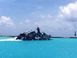 巡島固權 陸海上群狼22艇現南海