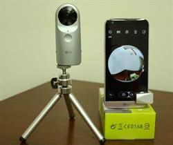 LG Friends之LG 360 CAM試玩