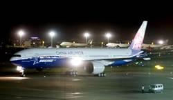 全球第一架華航與波音聯名777彩繪機 抵達桃機