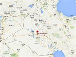巴格達再傳三起炸彈攻擊 共69人死亡
