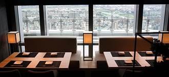 台「最高檔」日料餐廳 《丸本陣》明微風信義45樓開賣