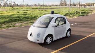 谷歌招募自駕車測試員 至少需大學畢業