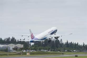 全球首架 華航與波音聯名777彩繪機 正式交機