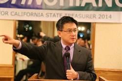 台裔江俊輝角逐加州州長