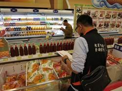 過期原料做產品卜蜂肉品遭桃衛生局下架