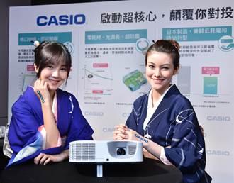 卡西歐無燈泡投影機 5款超核心機種登台