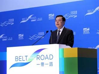 張德江:「一帶一路」有益維護世界和平