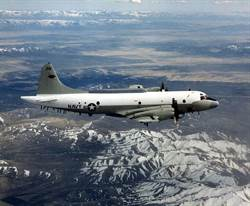 中方攔截美軍機 陸國防部:與其對華抵近偵察有關