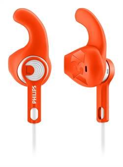 飛利浦發表ActionFit炫彩螢光運動耳機