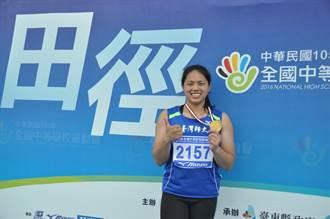 師大洪琇玟摘台灣田徑公開賽女子鏈球金牌